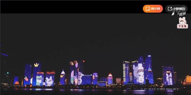 フォロワー1000万人突破を記念、青島浮山湾のライトショー