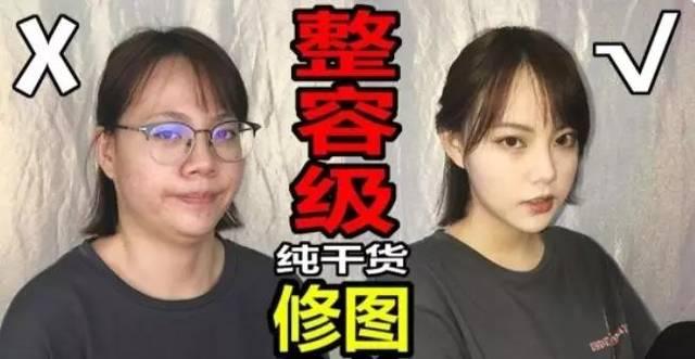 "B站头部美妆UP主""宝剑嫂"""