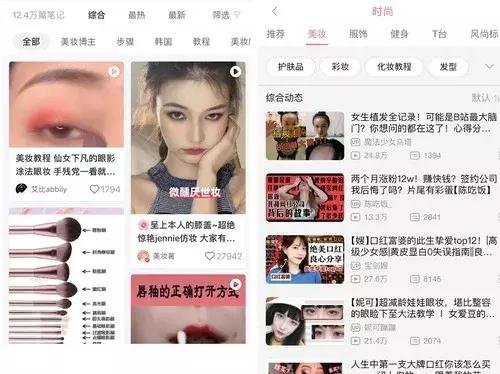 SNS型ECアプリ「小紅書(RED)」(左)、ショート...