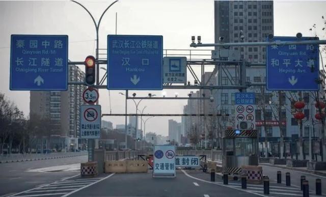 封鎖された武漢市