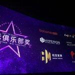 中国最大級の越境ECモール「Tmall Global」より優良パートナーとして表彰