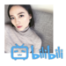 ビリビリ動画(bilibili、哔哩哔哩、b站)公式アカウント: