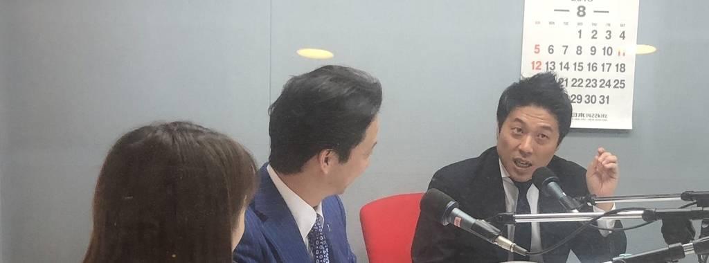 広報blog_「枡田絵理奈とあしたのリーダーたち」ラジオ収録に行ってきました!