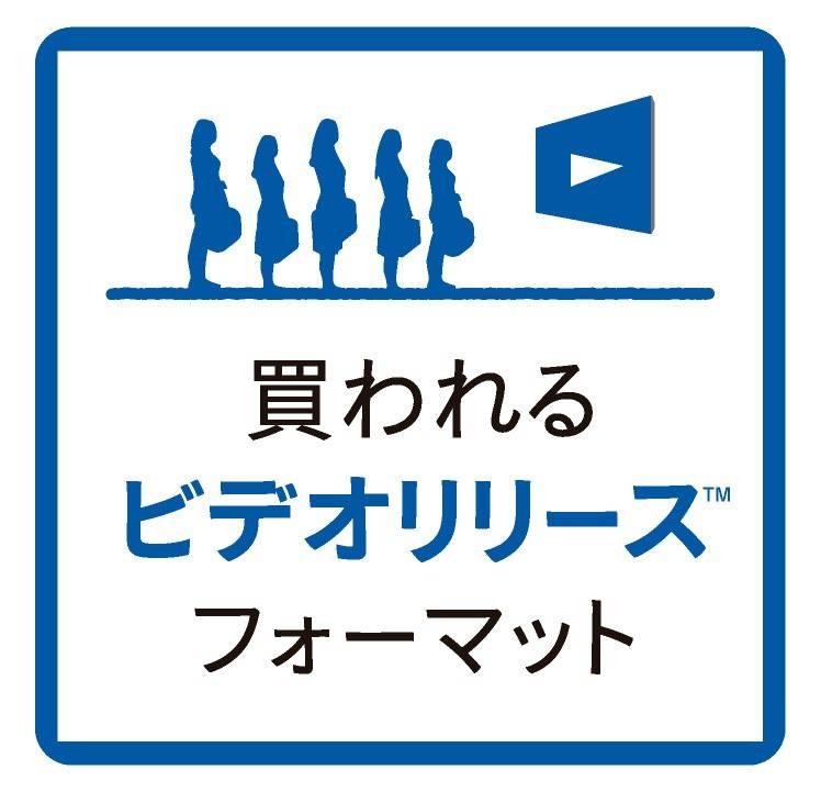 業界関係者インタビュー_博報堂DYメディアパートナーズ小林さま vol.2 買われるビデオリリースフォーマットについて