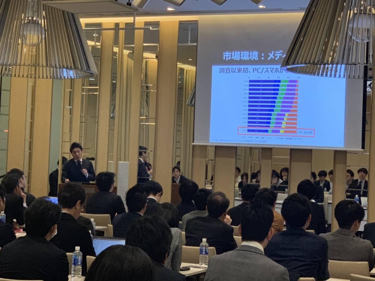 広報blog_Twitter様もご登壇!4/12に大阪でセミナーを開催しました!