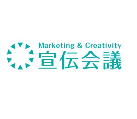 【EVENT News】2019/6/4(火)、インターネット・マーケティングフォーラム2019東京に登壇します