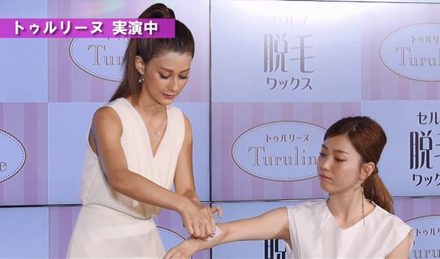 事例紹介_Turuline(トゥルリーヌ)記者会見_2