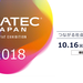CEATEC JAPAN 2018 ( シーテック ジャパン 公式サイト )