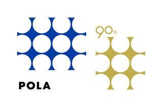 ポーラ創業90周年を祝うアニバーサリーサイトが開設、ビューティーディレクターのユニフォームが服部一成氏のディレクションで一新