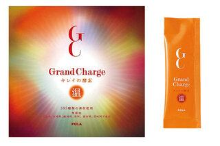 寒さが厳しい季節も、温かさと美しさを「グランチャージ キレイの酵素 温」発売
