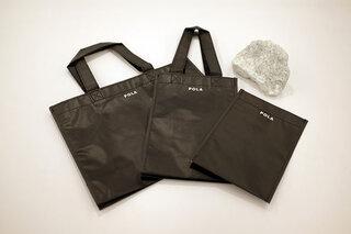 ポーラ、石灰石が主原料のLIMEX製不織布バッグを採用。環境負荷低減への取り組みを強化