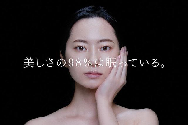 美しさの98%は眠っている。「B.A」WEBプロモーションムービーを公開