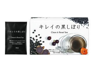 炭や黒ウコン、乳酸菌や食物繊維などの快調サポート素材の力でクリーンな毎日を「キレイの黒しぼり」発売