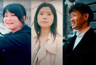 自分らしい生き方を見つけていく――ポーラで働く3人が語る、多様性との向き合い方