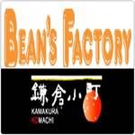 Bean's Factory (ビーンズ ファクトリー)