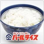 全農パールライス東日本株式会社
