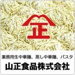 山正食品株式会社