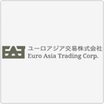 ユーロアジア交易株式会社