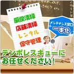 株式会社 美道 BeDo Co.,Ltd