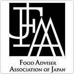 日本フードアドバイザー協会