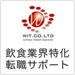 株式会社 ウィット