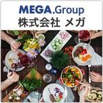 株式会社 メガ