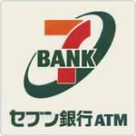 株式会社 セブン銀行