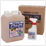 自然素材100%の除菌&消臭剤「プラムONEグレープ」