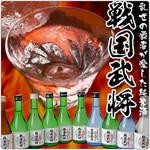 戦国武将ブームをさらに過熱させる、乱世の覇者ゆかりの酒「戦国武将」純米酒セット、新発売