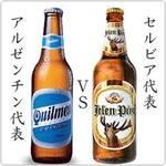 ワールドカップ出場国のビールが「サクラカフェ」に結集