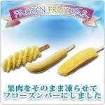 【業務用デザート】リセから新商品のご提案