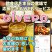 コロナ禍の飲食店を支える、 応援金付き電子マネー「GIVEPO(ギブポ)」