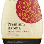 <新商品>【エステー】数量限定で「玄関・リビング用 消臭力 Premium Aroma」から艶やか日本の椿をイメージした〈茜椿〉の香りを新発売