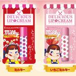 <新商品>まるで本物?!リアルな香りが話題の『DELICIOUS LIPCREAM(デリシャスリップクリーム)』より、不二家ミルキーの香りが登場!