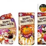 <新商品>【エステ―】季節・数量限定企画 ハロウィンデザインの「消臭力」を新発売 香りは〈フルーツキャンディの香り〉|エステー株式会社のプレスリリース