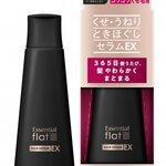 <新商品>頑固なゴワゴワくせ毛*に くせ・うねり髪のためのヘアケアシリーズ「エッセンシャルflat(フラット)」から、「くせ・うねりときほぐしセラムEX」が誕生9月26日(土)新発売
