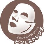 <新商品>マツモトキヨシ×ナリス化粧品の共同開発ブランド「ザ・レチノタイム」全面リニューアル第四弾フェイスラインをリフトアップするシートを採用した日本初(※1)の薬用シワ改善シートマスクが新登場!