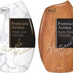<新商品>【エステー】「玄関・リビング用 消臭力 Premium Aroma」のモダンインテリアをテーマとしたシリーズに数量限定で2種類の香りを新発売