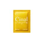 <新商品>製薬会社のビタミンC剤 「シナール」シリーズ史上最大の有効成分を配合!ビタミンC補給・しみ&そばかす対策に「シナールEX pro」本格発売