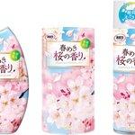 <新商品>【エステー】春の季節限定企画 早咲きの桜「春めき」をイメージした〈さくらの香り〉の「消臭力」を限定発売