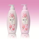 <新商品>2021年も発売決定! 桜の香りのヘアケアブランド「いち髪」から「春めきの香り」数量限定発売