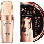 <新商品>使うたび、鏡で確かめたくなる美しさ もっちり弾力感のある、ハリ満ちる肌に 『ソフィーナ ハリ美容液』発売