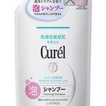 <新商品>フケ・かゆみ、乾燥などの頭皮トラブルを防ぐ「キュレル 泡シャンプー」新発売
