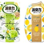 <新商品>【エステー】「消臭力」から新たに〈グリーンブーケ〉と〈シチリアレモン〉の香りを新発売