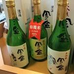 余った日本酒捨てちゃう前に!料理に使えるレシピをご紹介♪