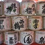 酒は百薬の長!日本酒には美容にいい栄養がたっぷり!