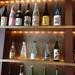 気になる人気の日本酒はコレ!日本酒ランキング