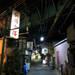 店内禁煙で日本酒が飲める、日本酒好きにおすすめの居酒屋
