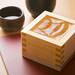 辛口の日本酒を飲んでみよう、おすすめ銘柄をご紹介!