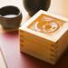 これだけははずせない和歌山のおすすめ日本酒!